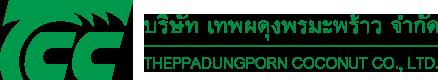 ผลการค้นหารูปภาพสำหรับ เทพผดุงมะพร้าว Logo
